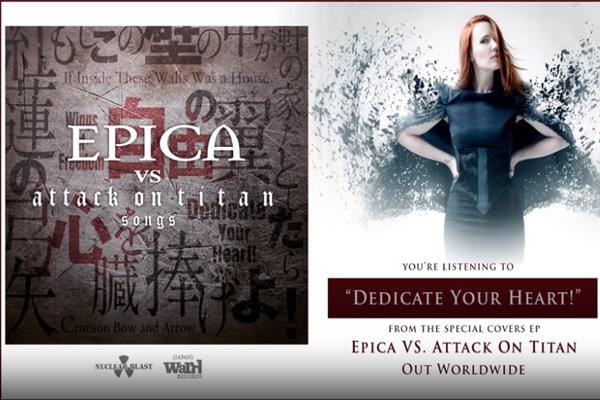 Epica-Attack-on-Titan